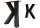 Tischgestell Stahl schwarz matt Struktur XK 100x100 zweiteilige Kufen, H720xB650 mit 700x250x5mm Befestigungsplatte, 6x Ø5mm (1 Paar)